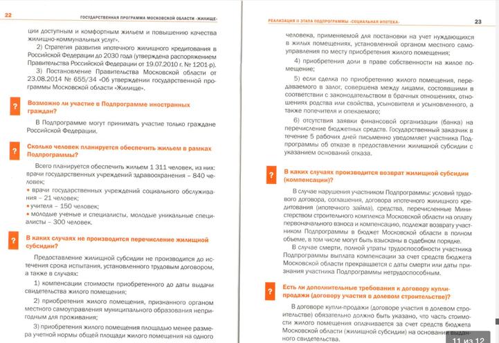 Детская поликлиника семашко ставрополь консультативная поликлиника